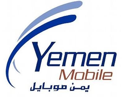 Yemen Mobile